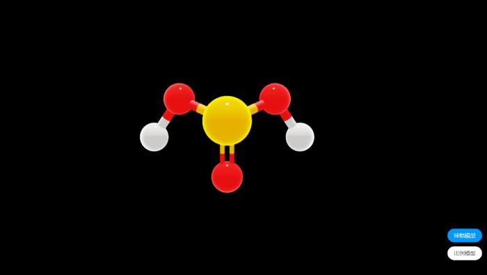 丙酮酸钙_亚硫酸分子模型_火花资源